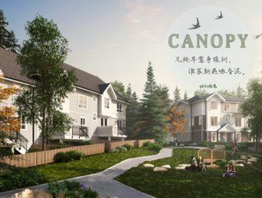 临近未来轻轨潜力地段,大户型联排别墅呎价仅400起!