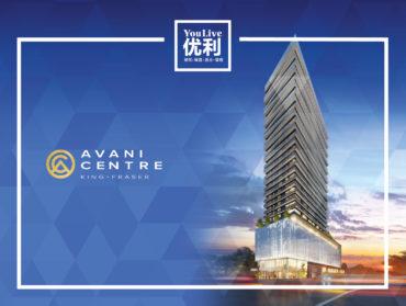大温地区的天车站附近哪里还有不到千元呎价的高层公寓楼花呢?