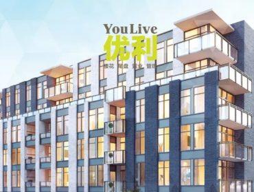 明年即可交房的温西学区大户型,更低价格,更快交房,享受西区精致生活!