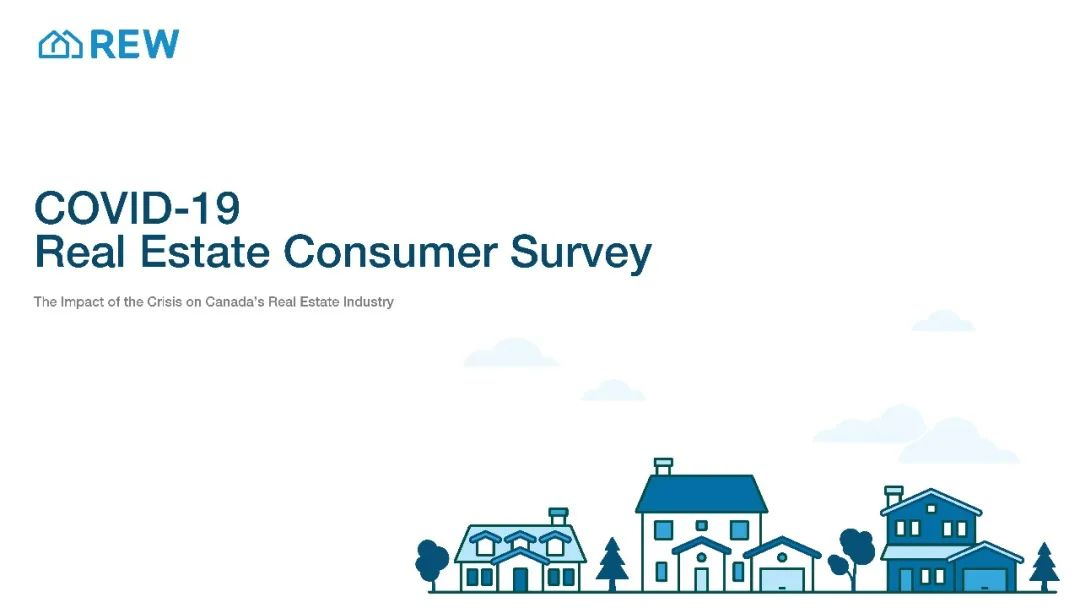 疫情趋缓经济即将重启,仅8%买家选择继续观望?竟有高达五成买家计划出手?