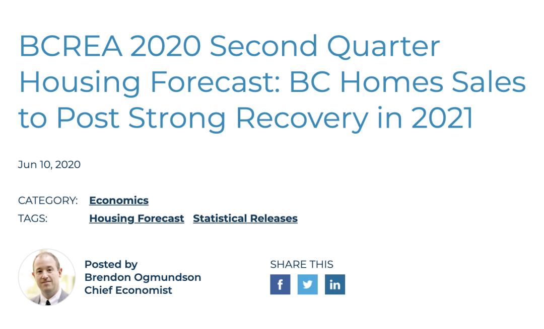 权威预测:房价还将逆势上涨近6%!今年成交量下滑两成,明年将大幅反弹