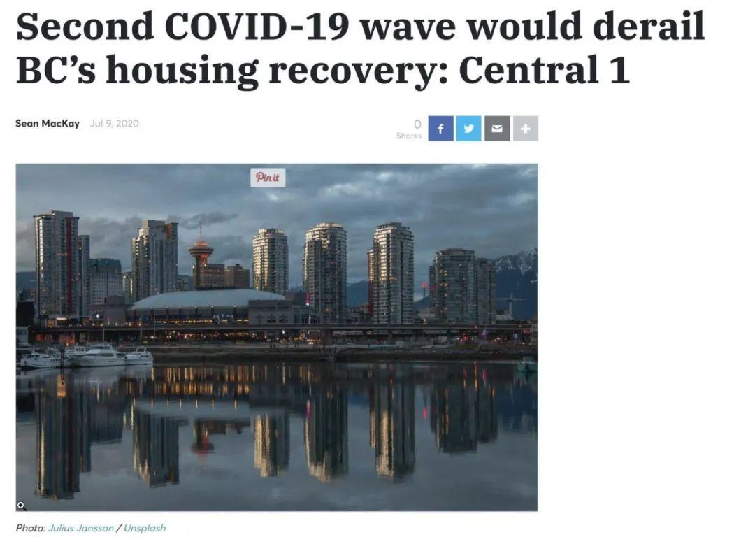 上月成交量大幅反弹,BC省地产市场真的复苏了吗?取决于这个因素!