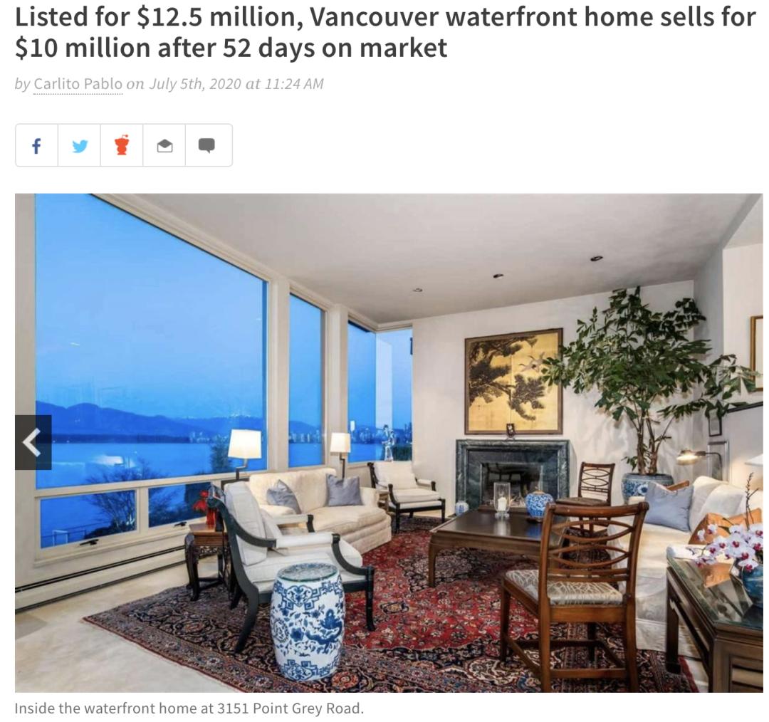 温西海景千万豪宅,上盘一个多月即售出!大温地产市场初现全面反弹?