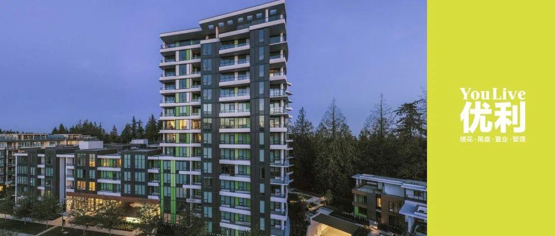 加拿大哪里买房性价比最高?过去5年这个城市房价翻倍,却有城市下跌逾20%!