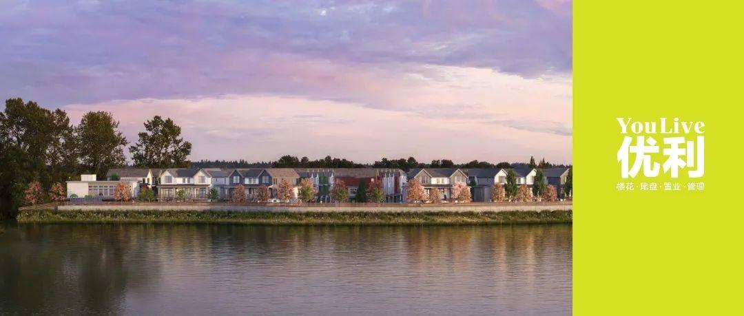 凤阁龙楼映水滨,独享山水地利大势,带您一探水岸名居里的空中别墅 | 户型赏析