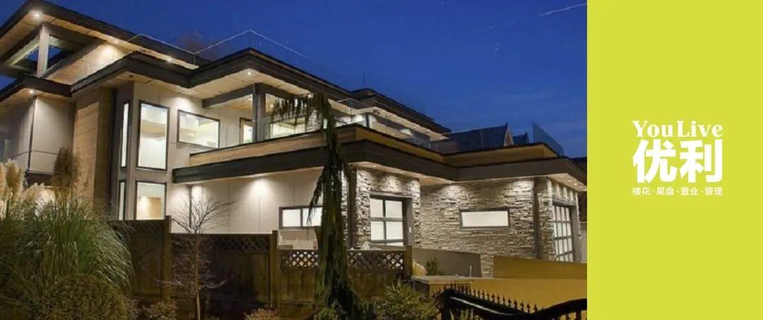 暴涨六成,大温房产成交破历史记录!这种房屋的价格竟然跌了?