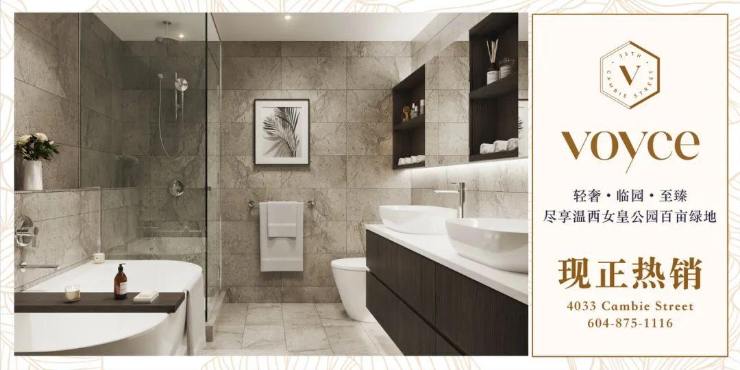 尺价低至$400+,入住全新打造逾2000尺南北通透4卧联排,还能升级为5卧 | 户型赏析